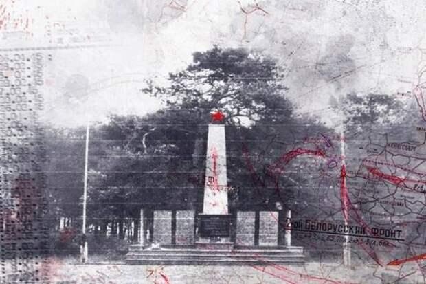 Пока вы спали: Минобороны рассекретило документы об освобождении Польши Красной армией