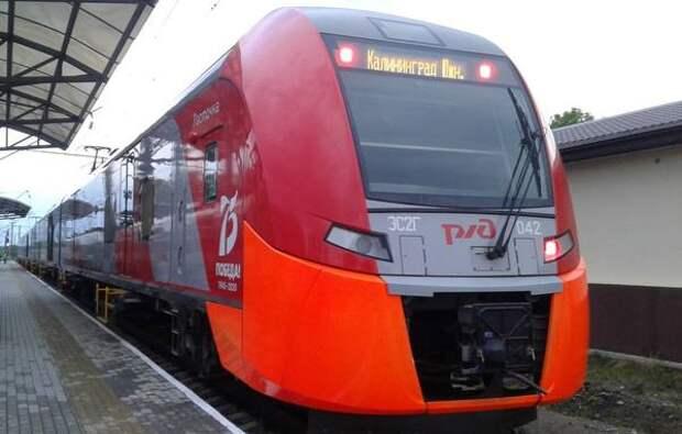 Из-за резкого потепления в Калининграде добавили поезда на море