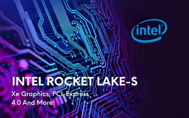 В России начались продажи процессоров Intel нового поколения Rocket Lake-S