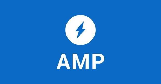 Google обновил требования к разметке логотипа на AMP-страницах