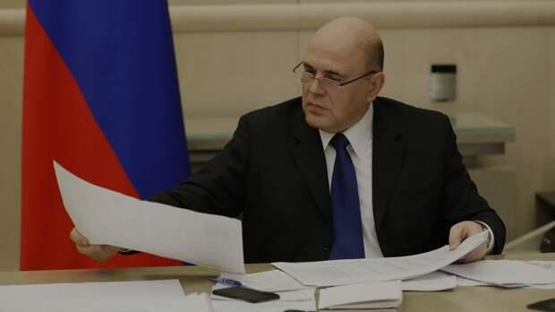 Мишустин по поручению Путина выделил регионам 100 миллиардов рублей
