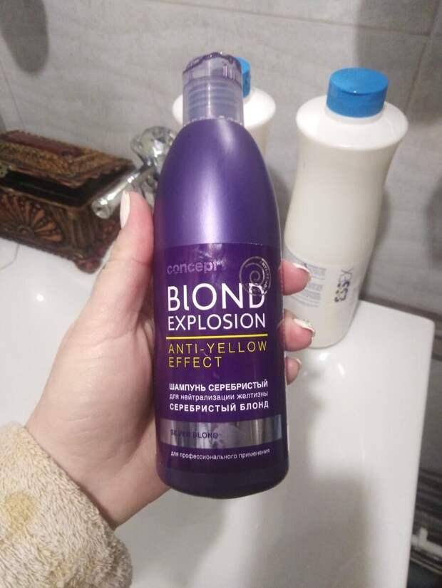Дорогой блонд за копейки.