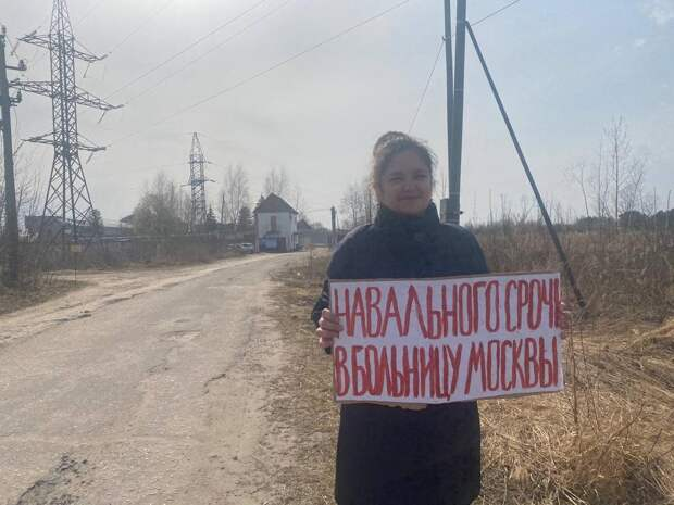 Прокуратура Москвы потребовала признать структуры Навального экстремистскими организациями