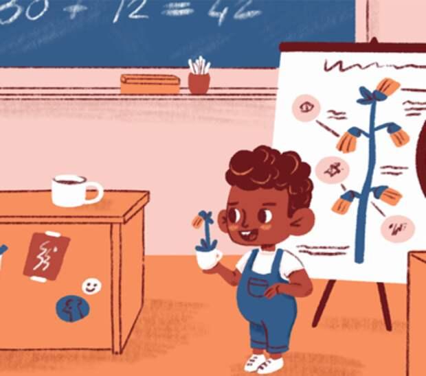 Что делать, если учитель вмешивается в личную жизнь