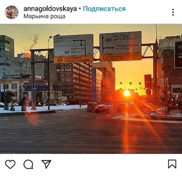 Фото дня: весеннее солнце озарило дороги Марьиной рощи