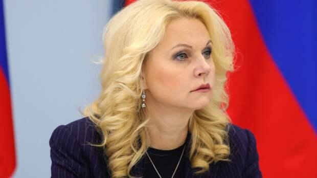 Голикова предложила расширить использование материнского капитала