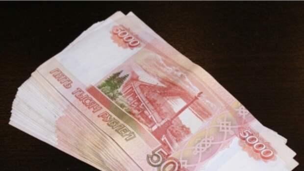 Жительница Рубцовска лишилась 124 тысяч при продаже кислорода