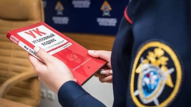 Задержанный в Крыму за угрозы взорвать школу признал вину