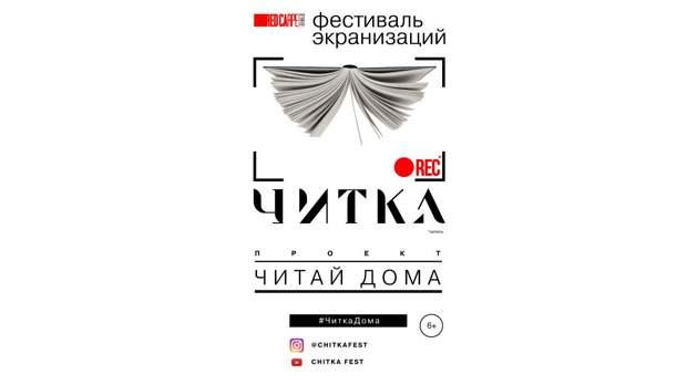 Популярные актёры прочитают рассказы Зощенко и повесть «Трое в лодке, не считая собаки»