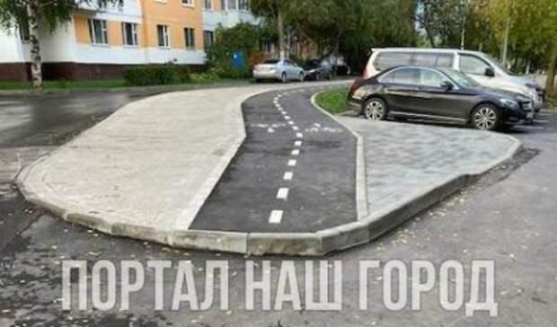 Велодорожка «с препятствиями» появилась на Пятницком шоссе