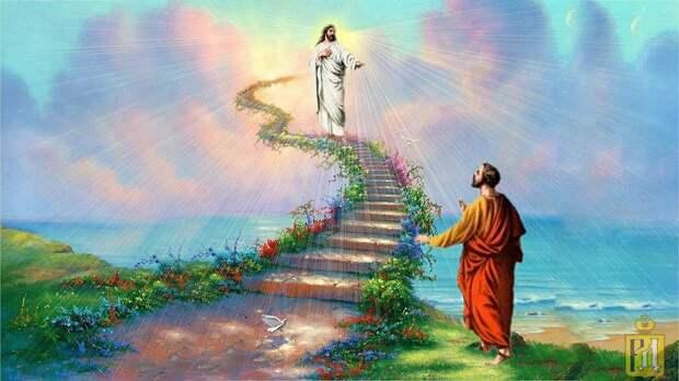 Свободная воля (духовные наставления и поучения)