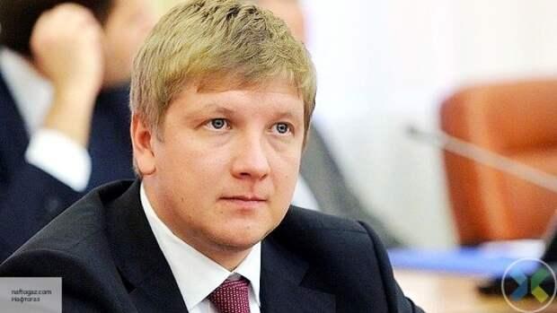 Киев уволил главу «Нафтогаза» Андрея Коболева