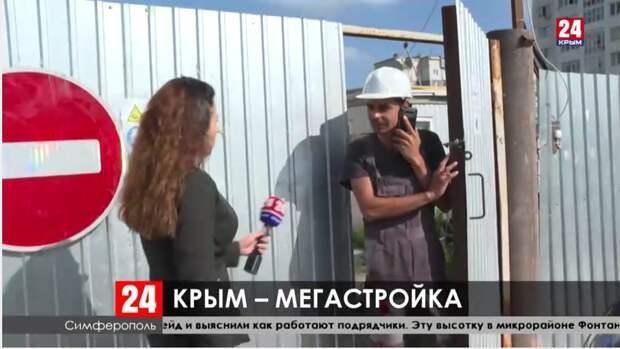 «Все в ФМС»: Журналисты «Крым 24» обнаружили пустующую стройплощадку