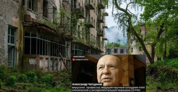 Апокалипсис по Чепурнову