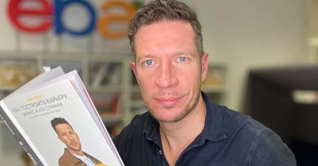 Илья Кретов покинул должность гендиректора eBay Россия