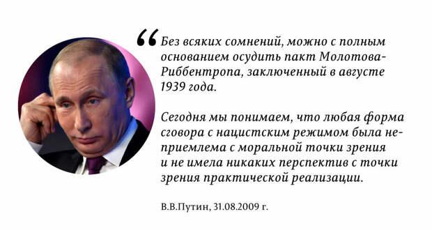 О желании Лукашенко поставить памятник Сталину в Белоруссии