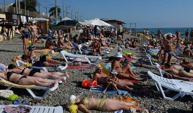 Треть россиян откажутся от отпуска летом из-за высоких цен на путевки