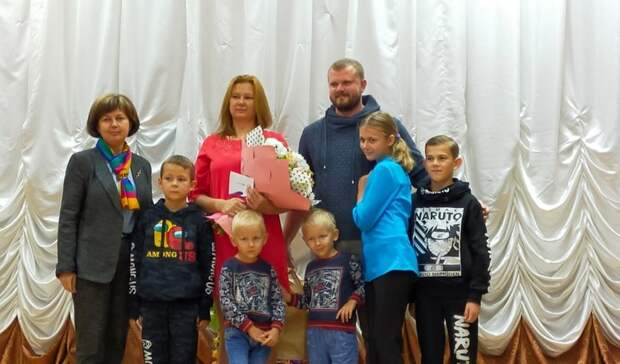 Белгородская семья стала одной излучших вРоссии