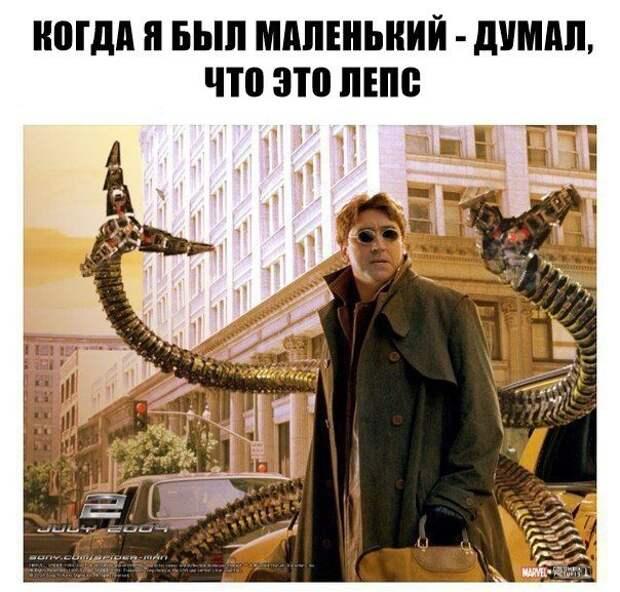 1476922593_102