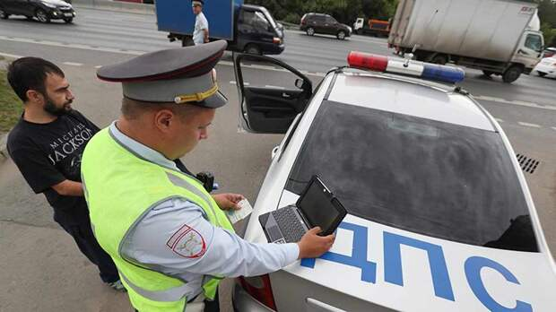 Инспекторы ГИБДД начали ловить нарушителей системой «Пит-Стоп»