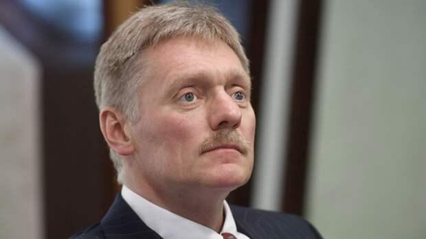 Песков объяснил виртуальный формат переговоров Путина и Гутерреша