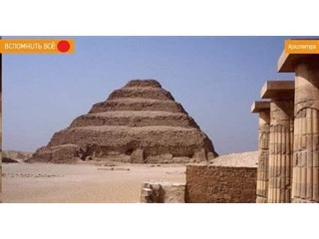 Пирамида Джосера – первая пирамида в Египте?