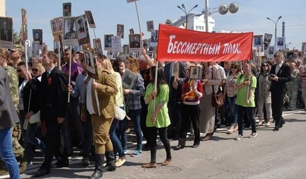 Больше 30 тысяч жителей Ростовской области примут участие вакции «Бессмертный полк»