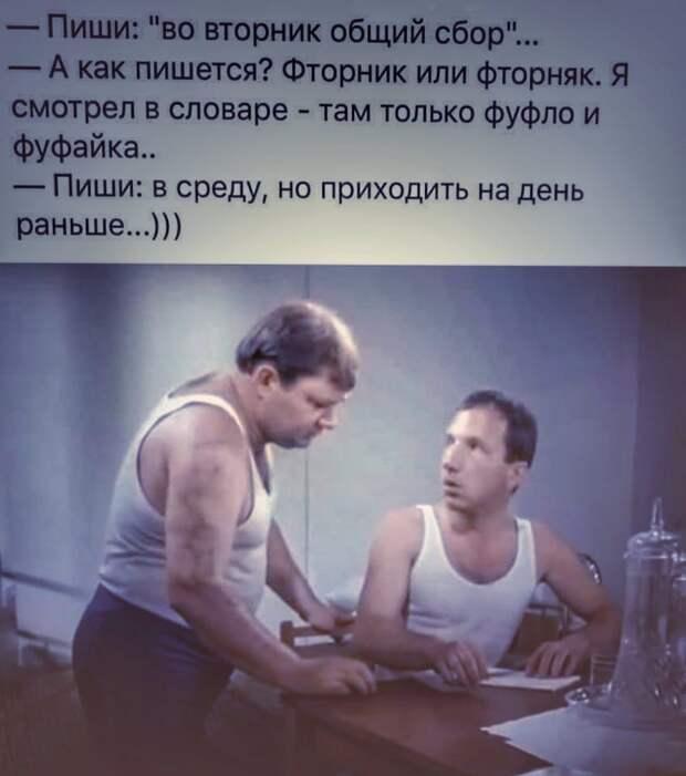 - Ну и скольких мужчин ты соблазнила?  - Да четыре или пять...