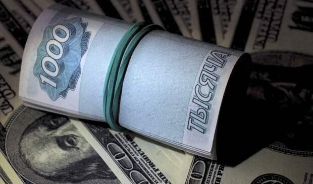 The Economist назвал «справедливый» курс доллара к рублю
