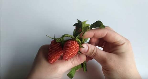 Их хочется съесть! Невероятная красота из фольги и бисера своими руками