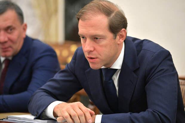 «Это круто»: Мантуров высказался о падении рубля