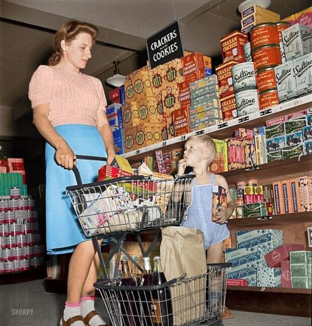 Настоящая жизнь в США 1950-х годов.