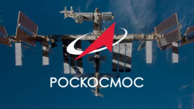 Роскосмос: коммерческие компании смогут участвовать в освоении Луны