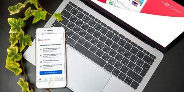 Разработчики обновили голосового помощника приложения «Моя Москва»