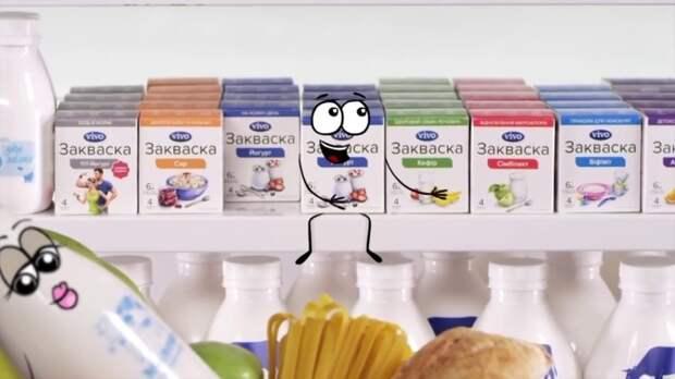 Закваски продаются во многих супермаркетах и аптеках в большом ассортименте / Фото: youtube.com