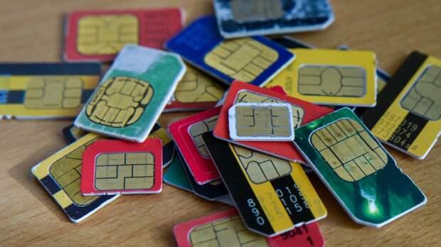 Американские ученые объяснили уязвимость старых мобильных номеров