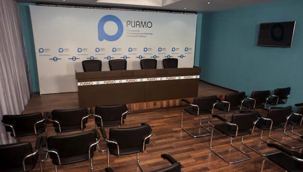Пресс‑конференция министра Подмосковья по соцкоммуникациям пройдет в РИАМО 17 февраля