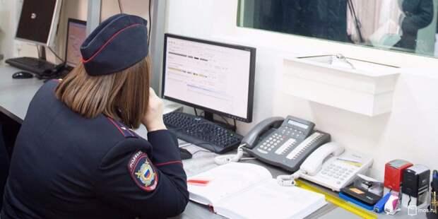 Полицейские из Ховрина вернули мужчине потерянные в торговом центре деньги