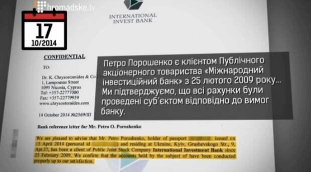 Горы трупов и деньги: Всплыла грязная правда про «Иловайский котёл» и Порошенко (ФОТО)