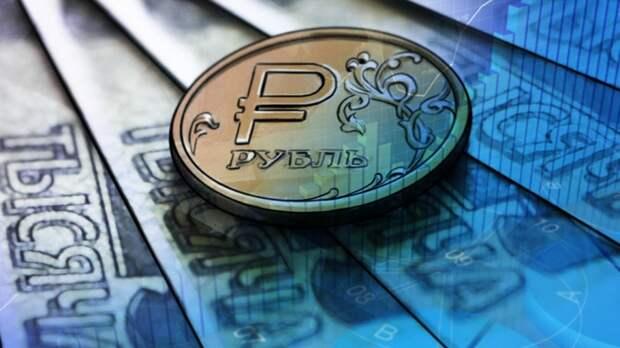 Рост спроса на ОФЗ окажет влияние на курс рубля