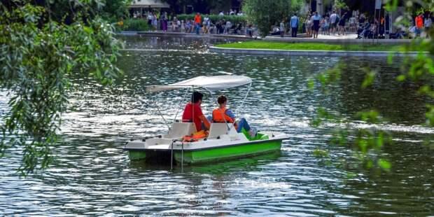В парках Москвы возобновили работу лодочные станции