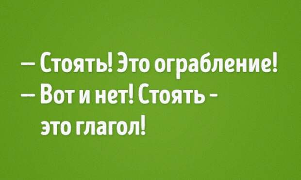 http://files7.adme.ru/files/news/part_112/1128710/preview-650x390-650-1449834975.jpg
