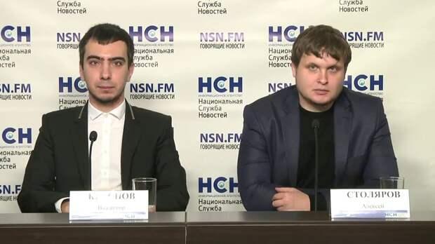 Пранкеры представились Тихановской и выведали секреты о выборах в России