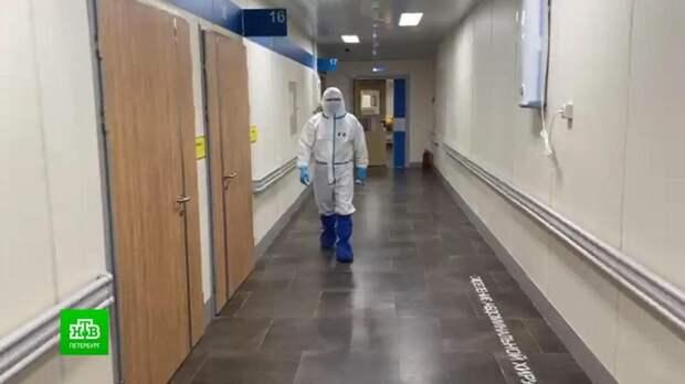 Петербургский госпиталь открывает дополнительные ковидные места в корпусе-трансформере