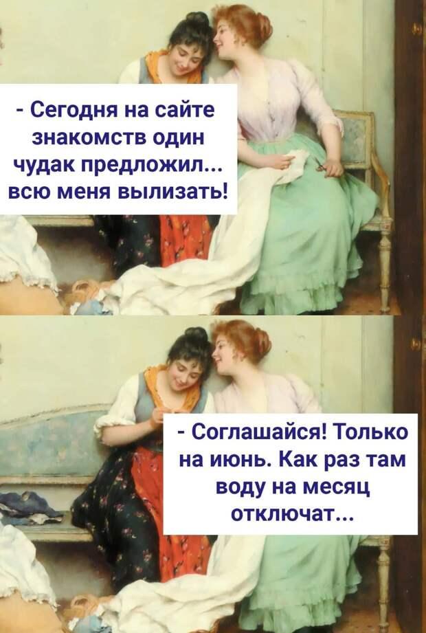 В любом доме у женщины всегда есть своя отдельная комната...