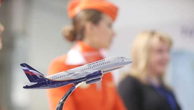 Российским авиакомпаниям закрывают небо над Европой