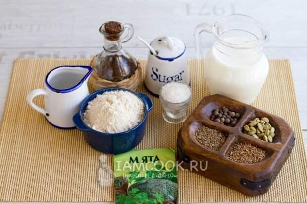 Подготовить ингредиенты для пудинга