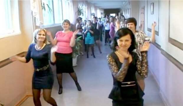Учителя подарили своим ученикам зажигательный танцевальный номер
