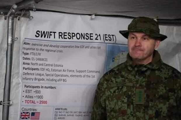Американские солдаты десантировались нааэродроме Нурмси: учатся воевать вЭстонии
