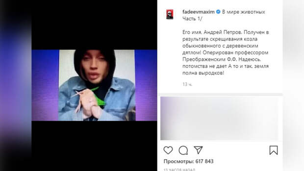 Пригожин и Фадеев публично осудили Петрова за его видео о трагедии в Казани